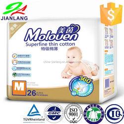 Alibaba china best selling cotton oem sleepy baby diaper