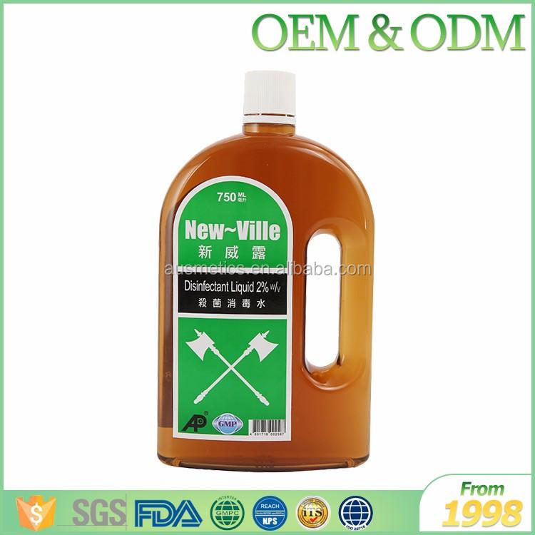 Disinfectant-Liquid.jpg