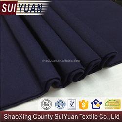 dubai viscose rayon material tr 2 side brush fabric