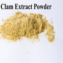 Natural Clam Extract Powder and Clam Concentrate Manufacturer from China