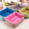 Seasons rainbow stripes kennel pet nest dog kennel dog bed mat