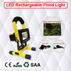 High quality wholesale fashion product solar led outdoor flood light 10w