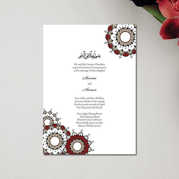 Muslim Acrylic Wedding Invitation Card Arabic