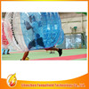 pu stress ball Buy giant inflatable balls body inflation games