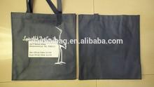 silk printing non woven bag