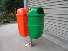 small outdoor plastic 50 L double recycling bin 720*420*330mm