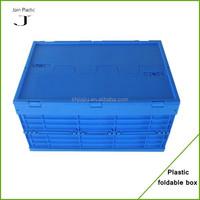 Foldable moving plastic box wall mount