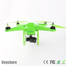 Customized mid size rc quadcopter