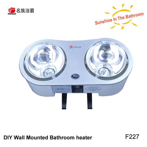 Bathroom Heater F227 2