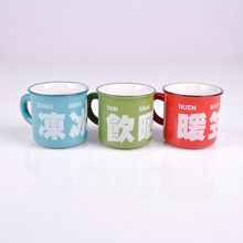 CE / EU,CIQ,EEC,FDA,LFGB,SGS Certification and Porcelain Ceramic Type Enamel Camping Mug
