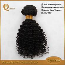 Cheap No Tangle No Shedding Short Hair brazilian Curly Weave