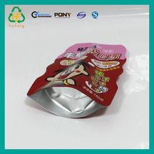 Bottom gusset bag custom popular packaging bag