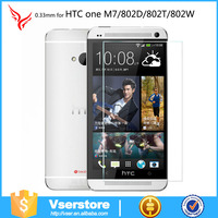 Anti-Scratch Screen Protector Tempered Glass film For HTC M7\one\M7\802D\802T\802w