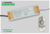 Wireless Control Smart Lighting Wifi Control Dimmable LED Driver for RGB Adjustment