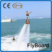 top leading pwc brand wonderful holiday fly board for sale