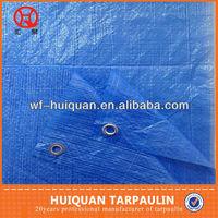 weifang huiquan plastic tarpaulin factory