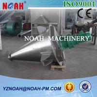 DSH-30 Lab Seasoning Powder Mixer Machine
