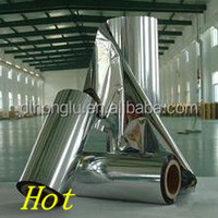 Metallized PET and LDPE lamianted film