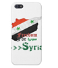 Syria flag cell phone case