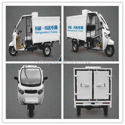 Best chill car tricycle bajaj india style for sale electric passenger tricycle three wheel scooter cargo tricycle with cabin