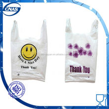 2015 Well printed ecofriendly poly packaging bags be made in china