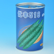Custom Printed Reused Seeds Tinplate Boxes for Asparagus Seeds