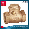 1''-3'' brass swing check valve weight made in OUJIA YUHUAN