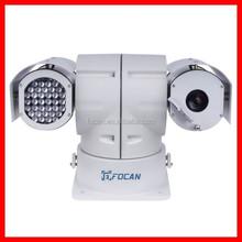 High Quality Vehicle Thermal Imaging PTZ CCTV Camera