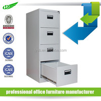 4 Drawer Light grey knocked down office cabinet/steel filing cabinet/cabinet