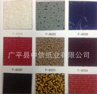 Fancy color corrugated paper with texture