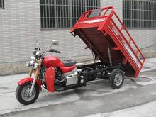 2015 new model 3 wheel motorcycles