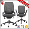 ergonomic robot arm office chair swivel deluxe chair 1501C