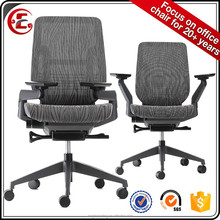 modern office chair beyond your image 1501C-2F24-Y excellent chair design for office