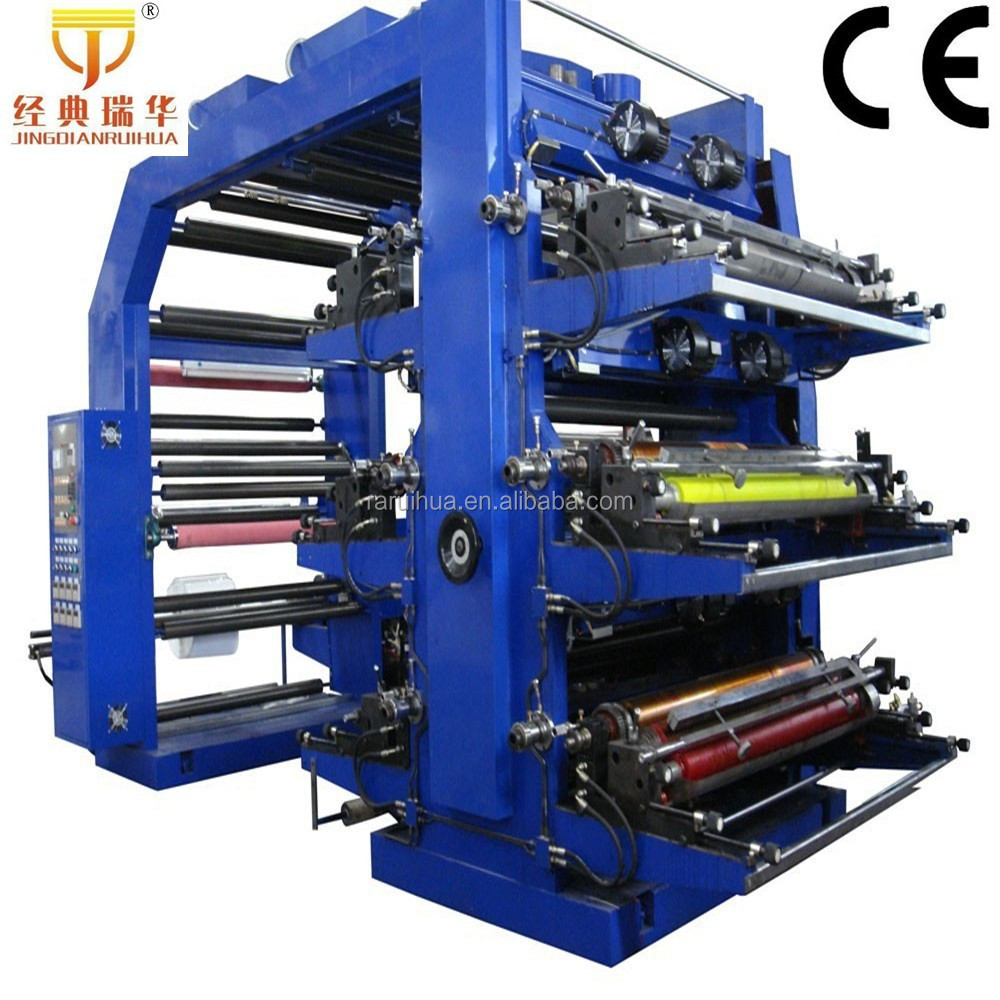 printing machine for cups