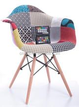 Patchwork ou pur couleur jambe de bois conception de tissu à manger chaise, D'ameublement charles eiffel patchwork fauteuil