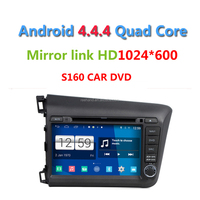 Android 4.4.4 Car DVD PLAYER for Honda Civic new with Wifi GPS Quad Core 1.4Ghz 1024*600HD support Camera/DVR