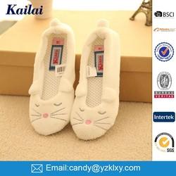 2015 New arrival fashion cheap soft cotton cat woman dancing shoe