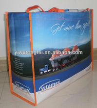 Laminated Woven PP Bag For Shopping