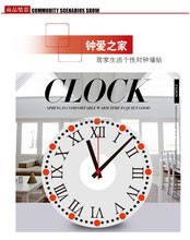 basketball Sports clock wall stickers decoration home decal fashion cute waterproof bedroom living sofa family house SA-1-002