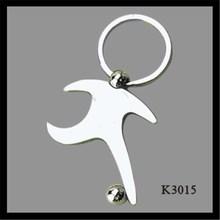 Beautiful amazing the virgin mary metal keychain