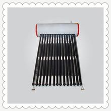 Highest Quality Domestic Solar Water Heater Price In Pakistan