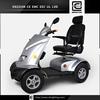 best selling golf cart BRI-S05 4000w electric quad atv 2012 new