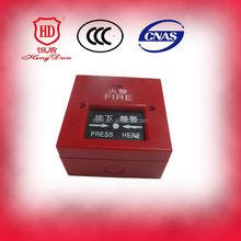 Fire Alarm Button (Break Glass)