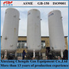 double layer vertical new-designed liquid hydrogen tank