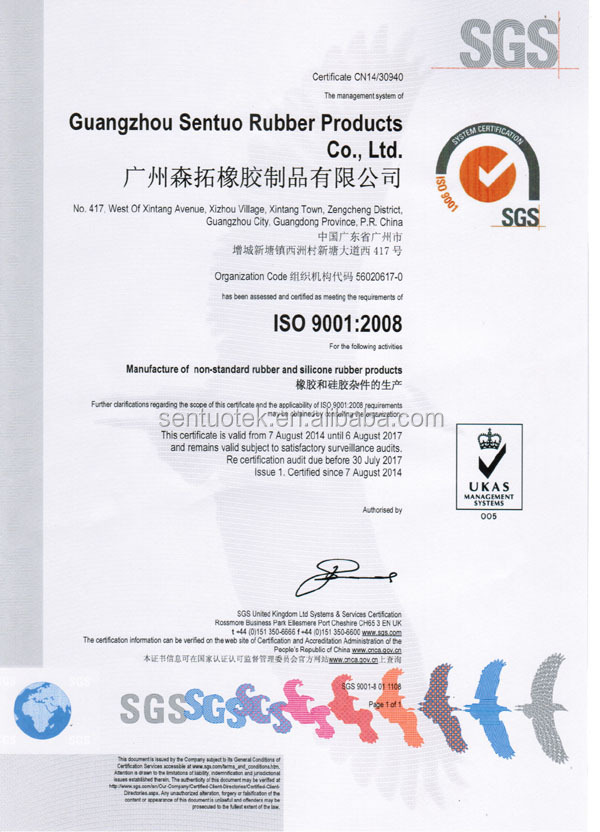 Above 10 years experiences of mfga rubber and silicon parts manufacturer in Guangzhou
