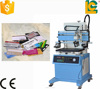 LC-400P Flatbed label printing machine for PVC card printing