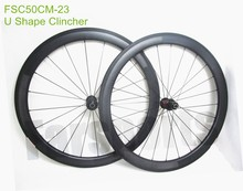 Aeroshape carbon wheels 50mm clincher 23mm wide bicycle rim with hub 10/11 speed U shape tubeless compatible UD Matte