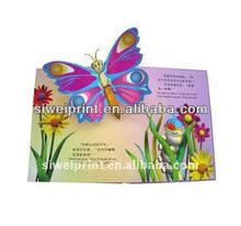 The lastest design wedding card party invitations romantic elegant card