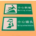 fabbrica diretta morire auto tagliate adesivo di avvertimento stampato adesivi