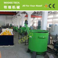 PET Flakes Washing Machine (Hot Chemical Method)